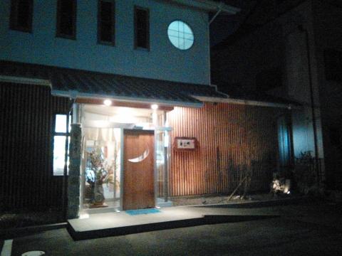 わつき ディナー 201503 (22)