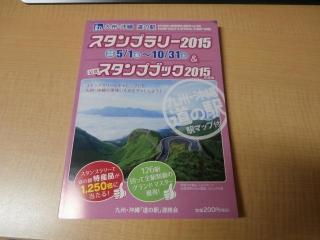 P7050017_convert_20150705200418.jpg