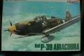 P-400箱絵