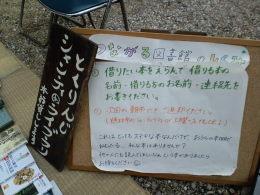 CA3C461615215.jpg