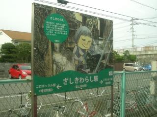 20141012松江5