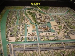 20141011松江63 -2