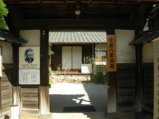 20141011松江85