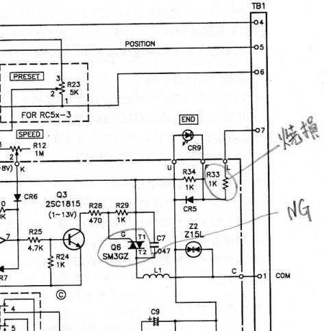 RC5B-3回路図_convert_20150608222326