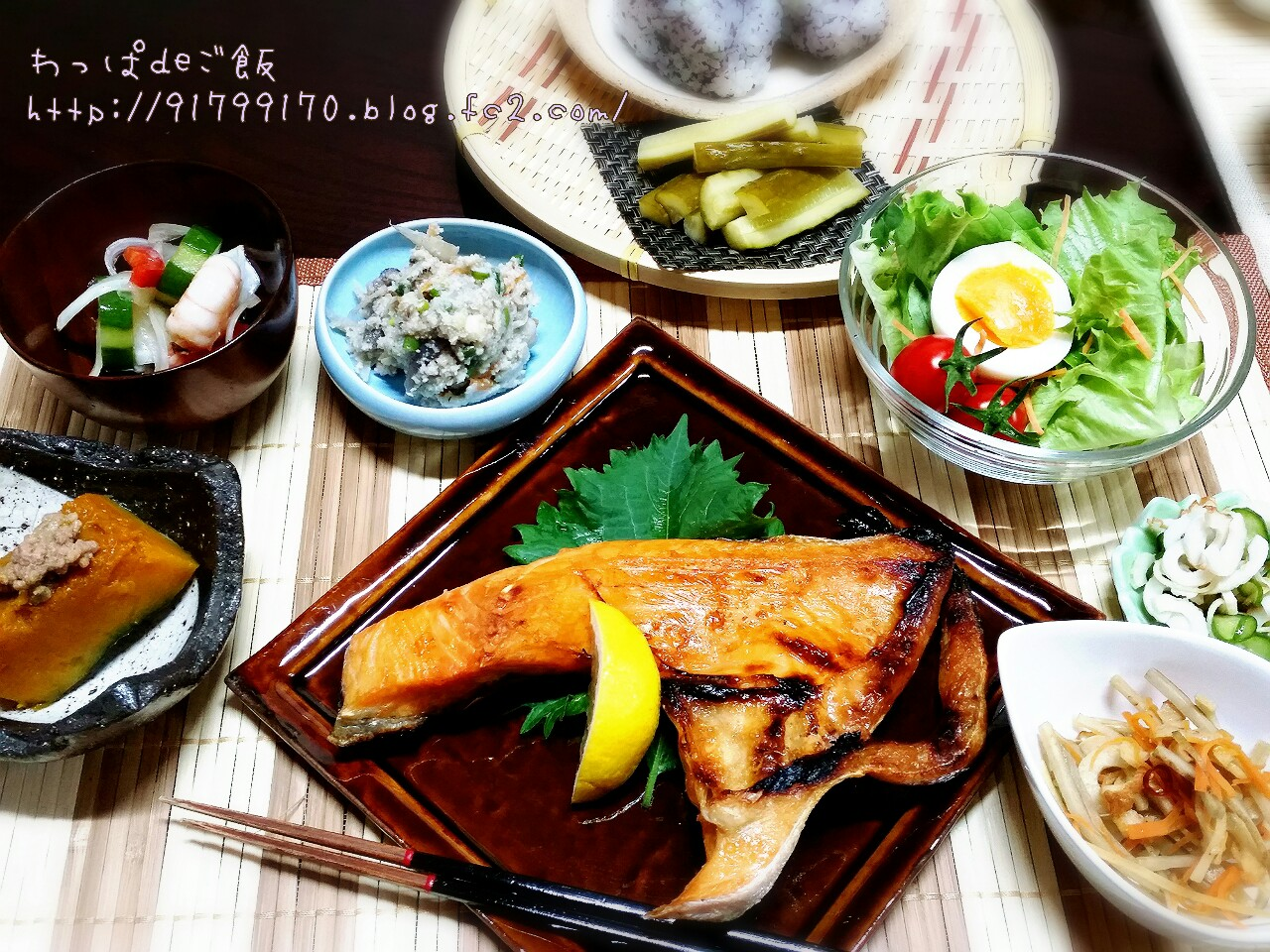 節約料理の鮭のカマ焼き