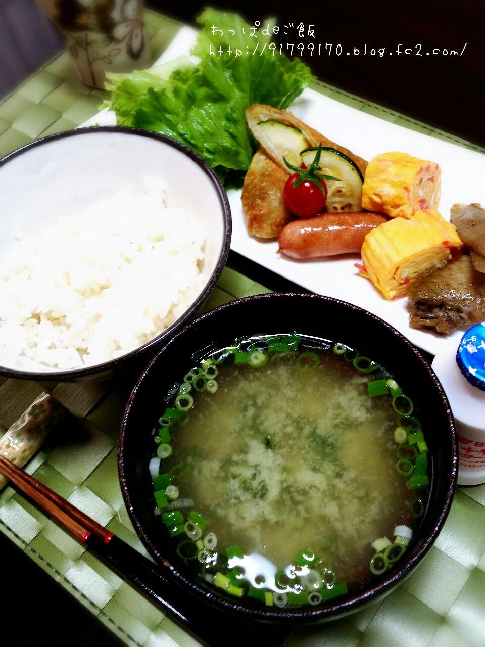今日の朝御飯の画像