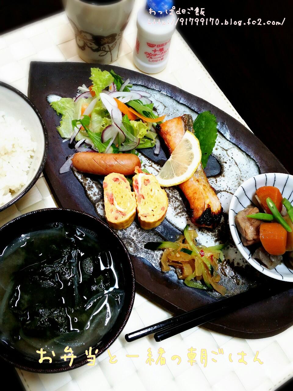 節約料理の画像