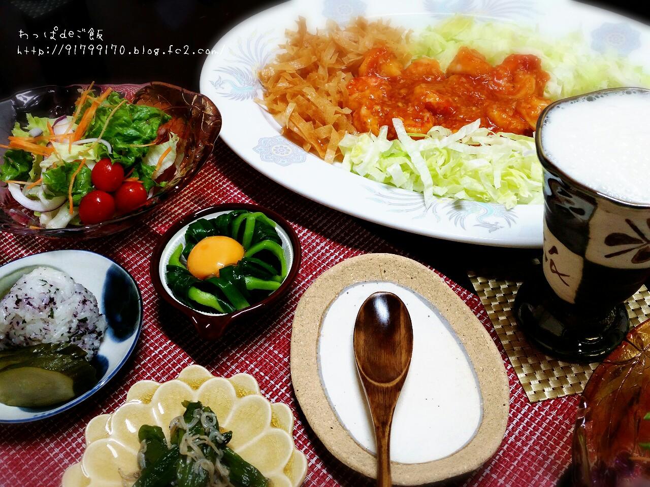節約料理 海老のチリソース