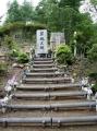 04昇魂の碑