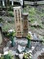12生存者・川上慶子さんの家族