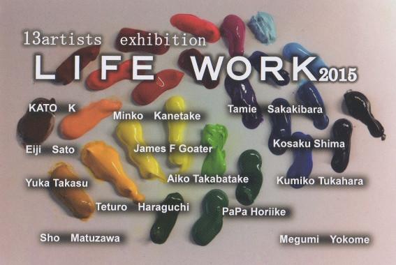 life work2015