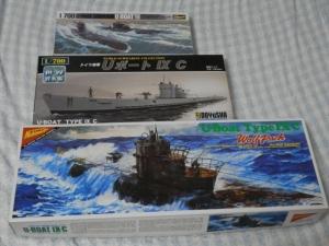 U-511揃い踏み