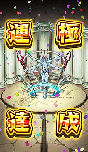 13gouki21.jpg