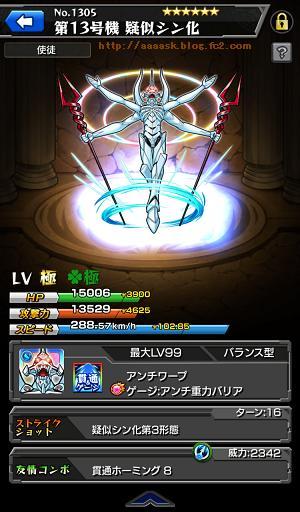 13gouki25.jpg