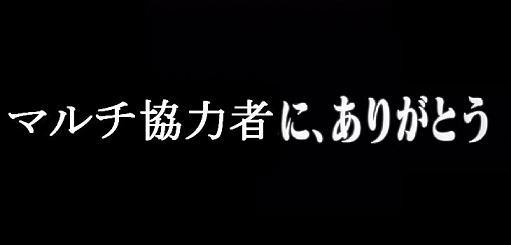 13gouki32.jpg