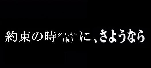 13gouki33.jpg
