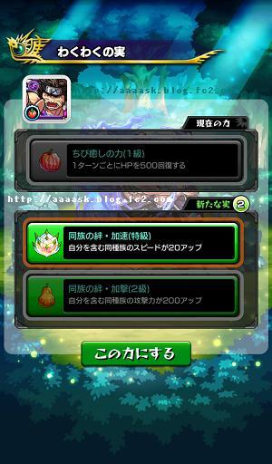 saigou_wakuwaku01.jpg