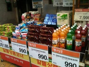 ❛9❜のつく価格でお求めやすい商品が…^^