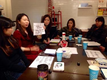 韓国語にはない日本語の響きや美しさを紹介した韓国人メンバー