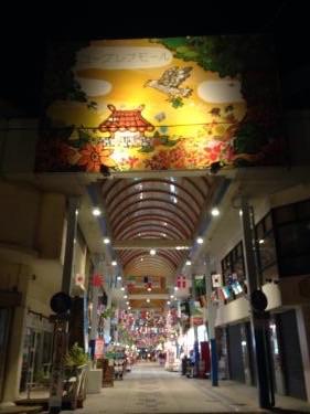 島の商店街、ユーグレナモール。