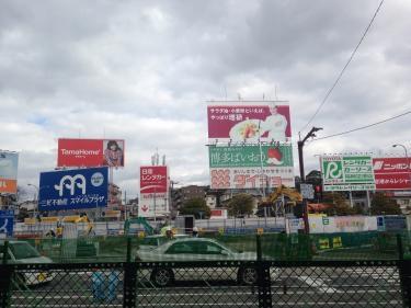 再び福岡へ。