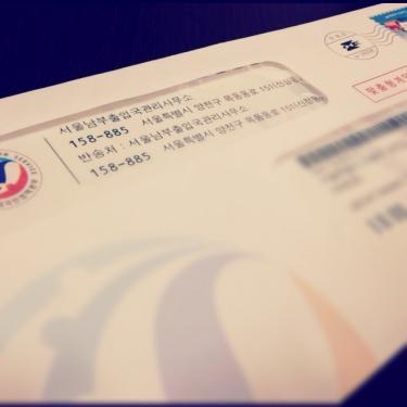 出入国管理事務所での受け取りも可能ですが郵送で受け取る事も出来ます^^