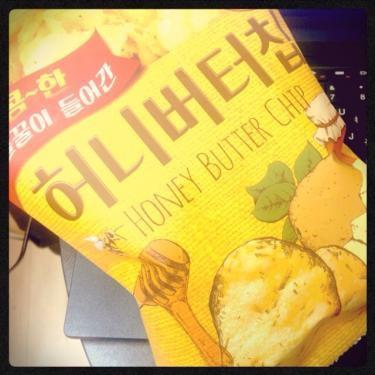 韓国でなかなか食べる事の出来なかったポテチ、ハニーバターがついに…。