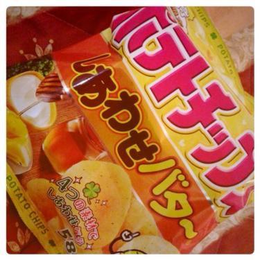 日本では幸せバターという名のポテチを一足早く食しました笑