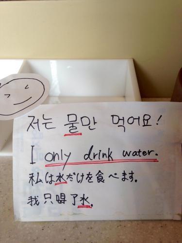 私は水だけを食べます(笑)