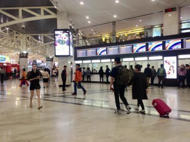 高速ターミナル駅