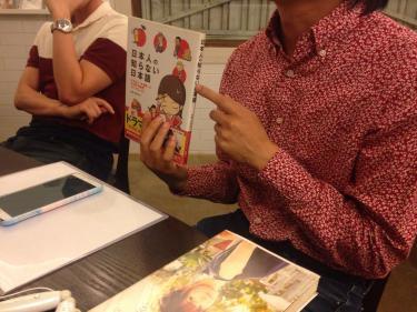 日本語の本を紹介する韓国人メンバー。