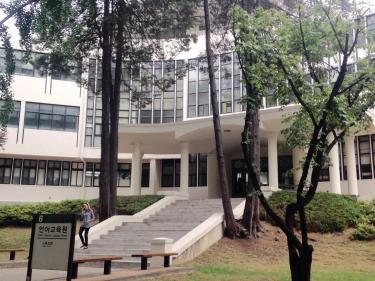 先日から夏学期がスタートした建国大学の語学堂。