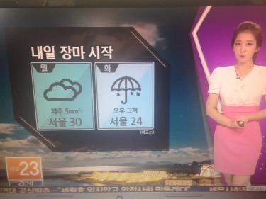 梅雨はなんと明日から??