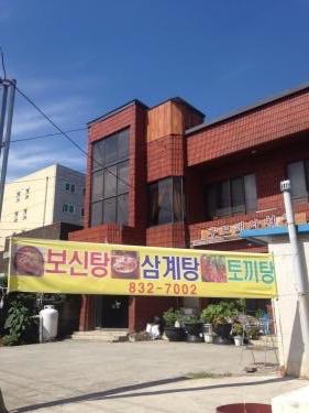 ソウルでは見かけない토끼탕の文字に思わず二度見(笑)