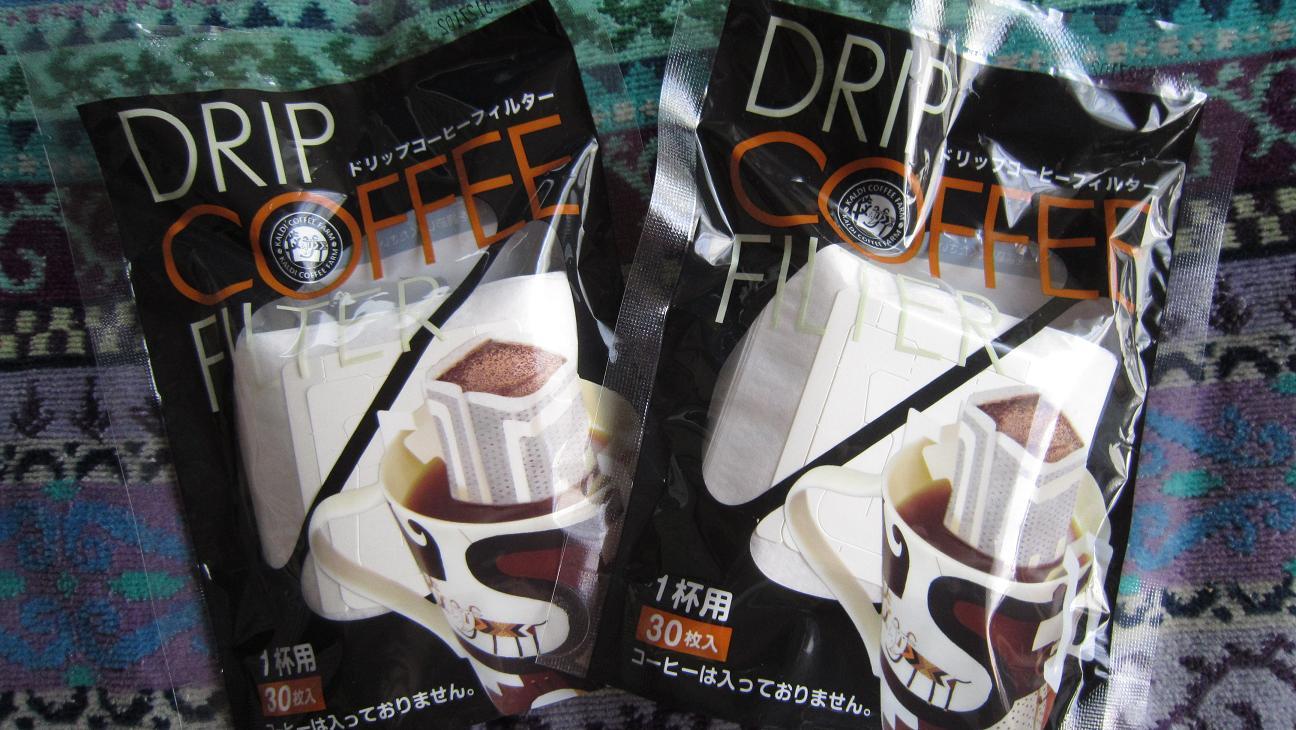 2015.03コーヒー
