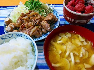 IMG_7419-furusato.jpg