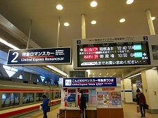 IMG_7549-fujiyaa.jpg