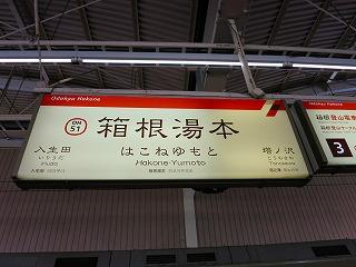 IMG_7551-fujiyaa.jpg