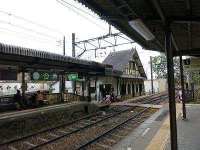 IMG_7577-fujiyaa.jpg