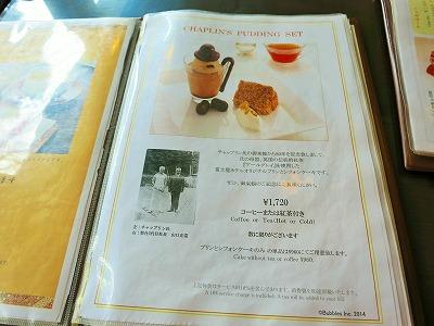 IMG_7609h-fujiyao.jpg