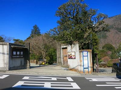 IMG_8012-fujiyaa.jpg