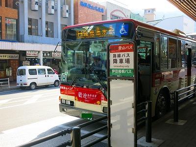 IMG_8014h-fujiyaa.jpg