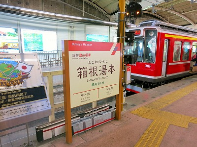 IMG_8020h-fujiyaa.jpg