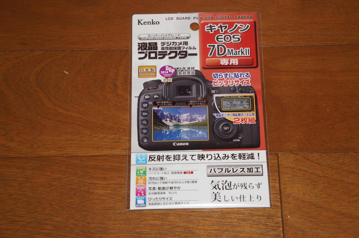 20141221_0756.jpg