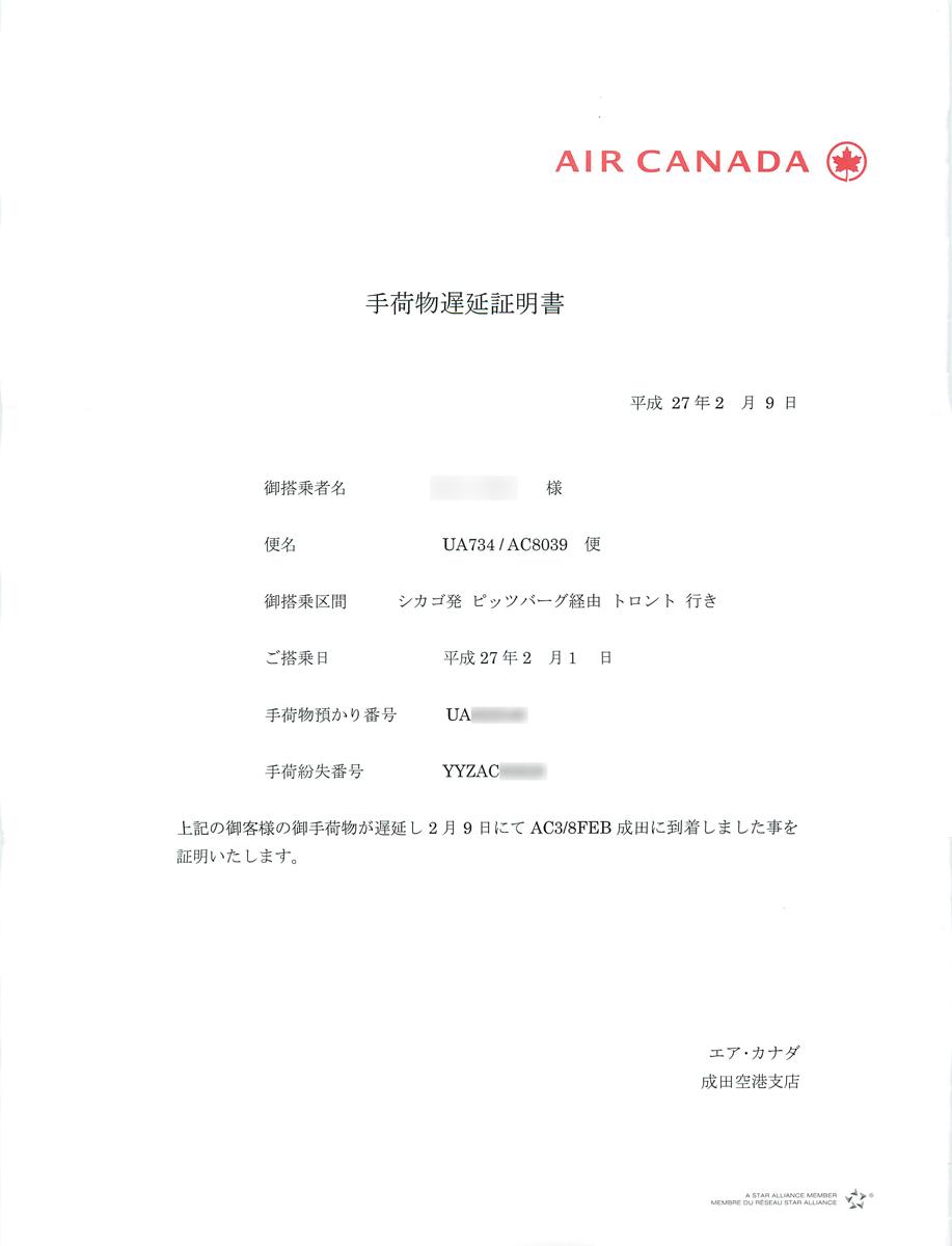 20150209_certificate.jpg