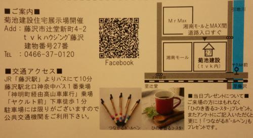 DSC02519_convert_20150609132730.jpg