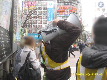 270314shibuya.jpg