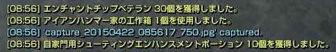 20150428083551358.jpg