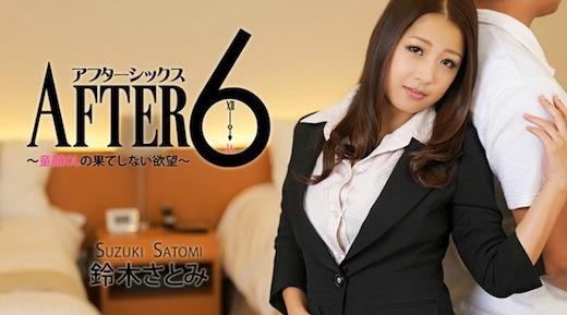 鈴木さとみヘイゾー1