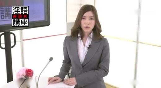 佐々木恋海18